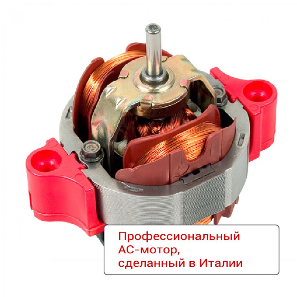 Профессиональный фен CL5 H Coifin