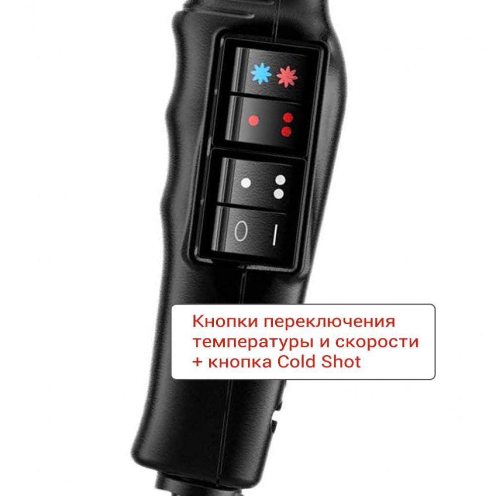 Профессиональный фен EV1 R (EVAX1R) Coifin