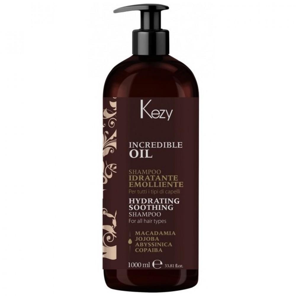 Шампунь увлажняющий и разглаживающий Incredible Oil Hydrating Soothing Shampoo Kezy