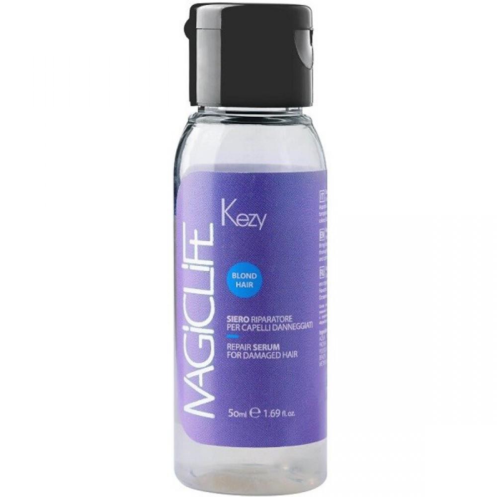Сыворотка восстанавливающая для поврежденных, светлых, ломких волос Magic Life Blond Hair Repair Serum Kezy
