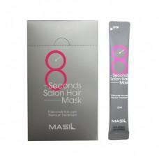 Маска для волос Салонный эффект за 8 секунд 8 seconds salon hair mask Masil