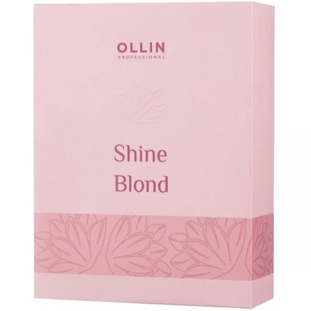 Набор Shine Blond Kit Ollin