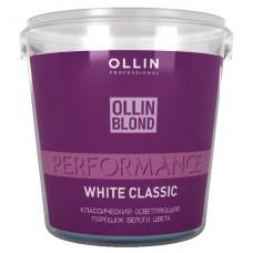 Осветляющий порошок классический белого цвета Blond Performance Powder White Classic Ollin