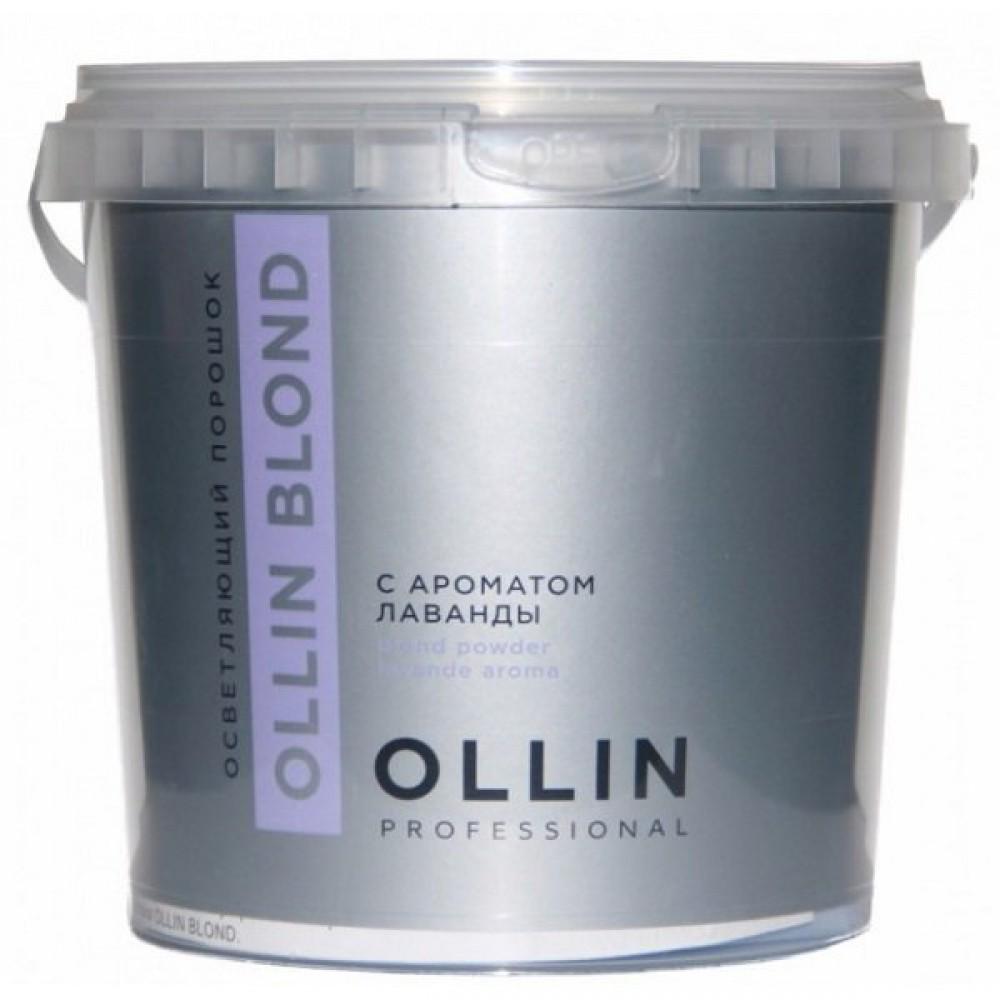 Осветляющий порошок с ароматом лаванды Blond Powder Lavande Aroma Ollin