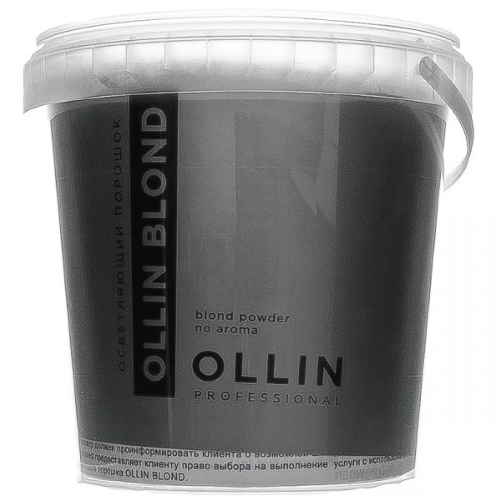 Осветляющий порошок Blond Powder No Aroma Ollin