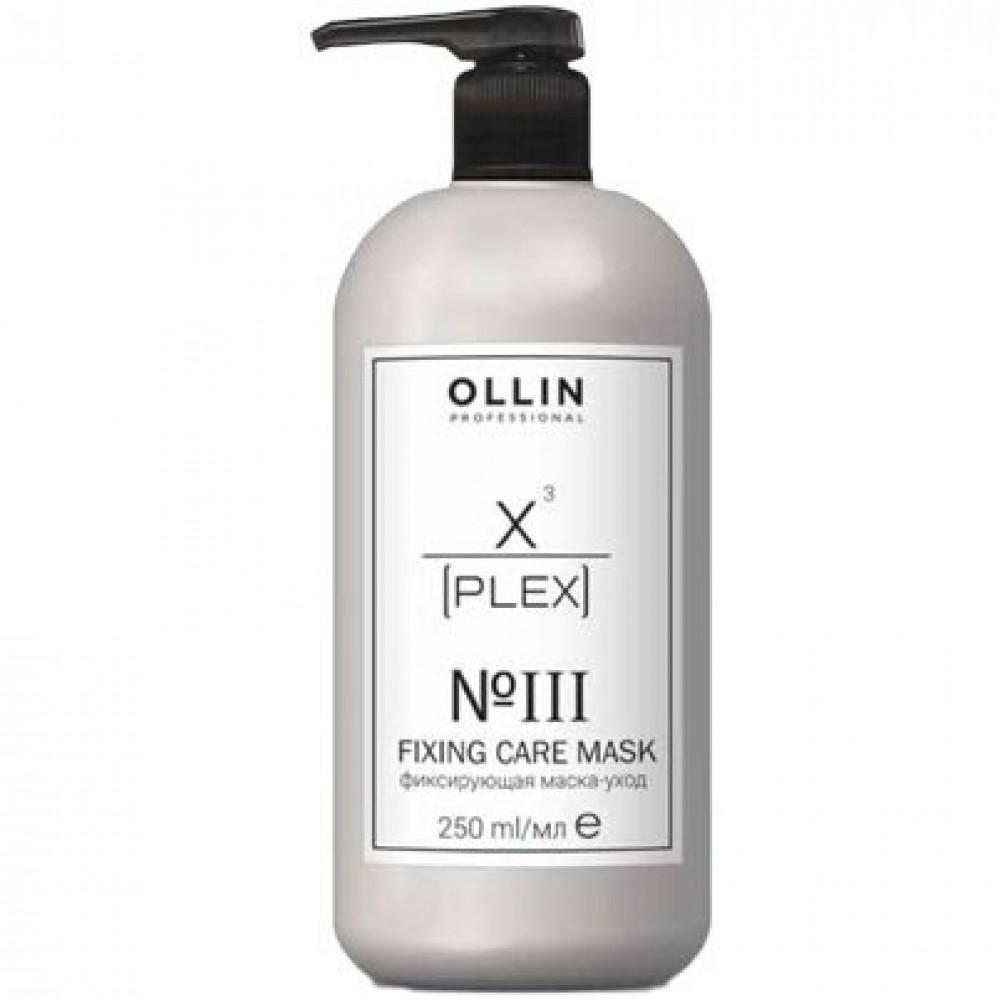 Фиксирующая маска-уход X-Plex №3 Fixing Care Mask Ollin