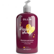 Шампунь для волос с экстрактами манго и ягод асаи Beauty Family Ollin