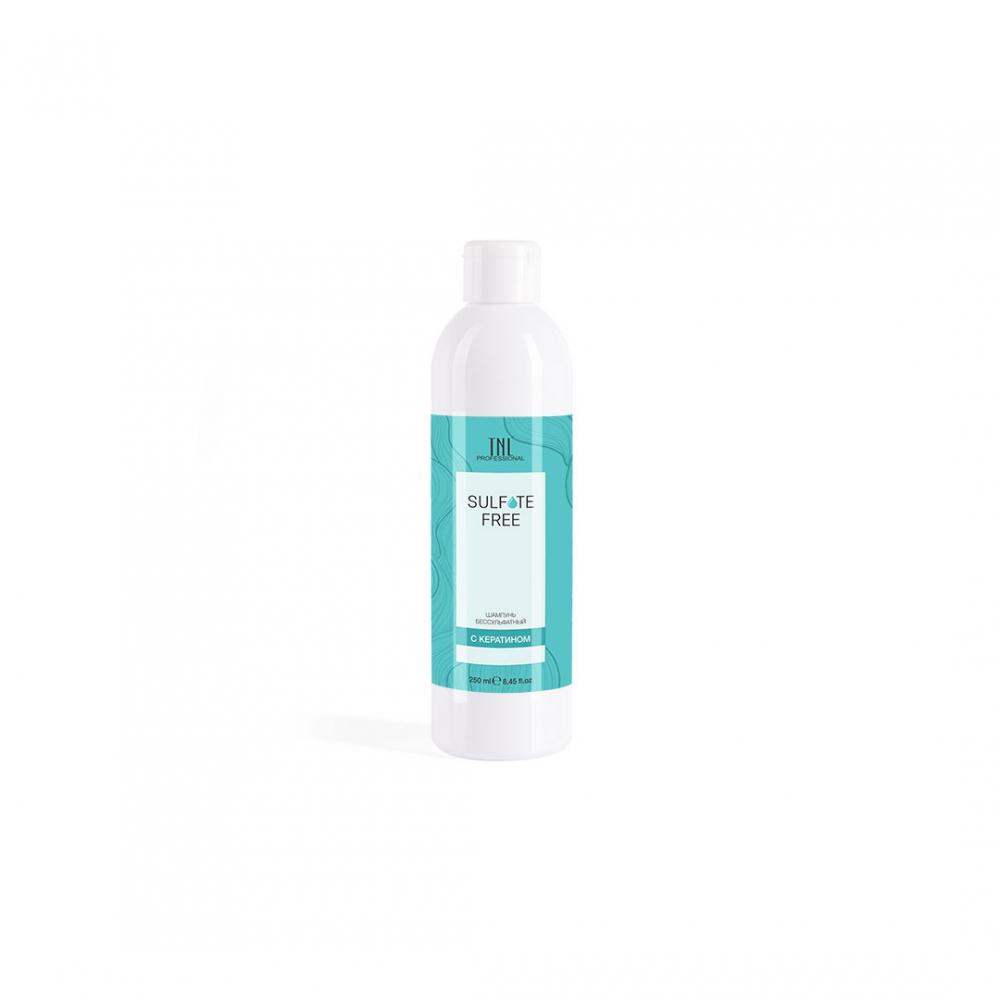 Бессульфатный шампунь Sulfate Free с кератином  TNL