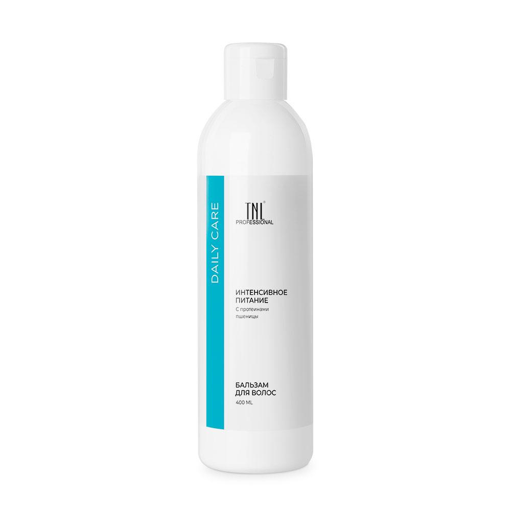 """Бальзам для волос Daily Care """"Интенсивное питание"""" с протеинами пшеницы TNL"""