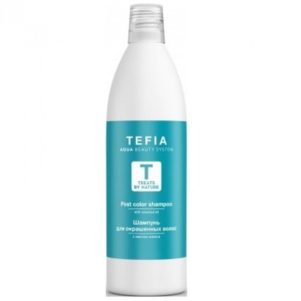 Шампунь для окрашенных волос с маслом кокоса Treats by Nature Tefia