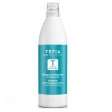Шампунь для вьющихся волос с экстрактом зеленого яблока Treats by Nature Tefia