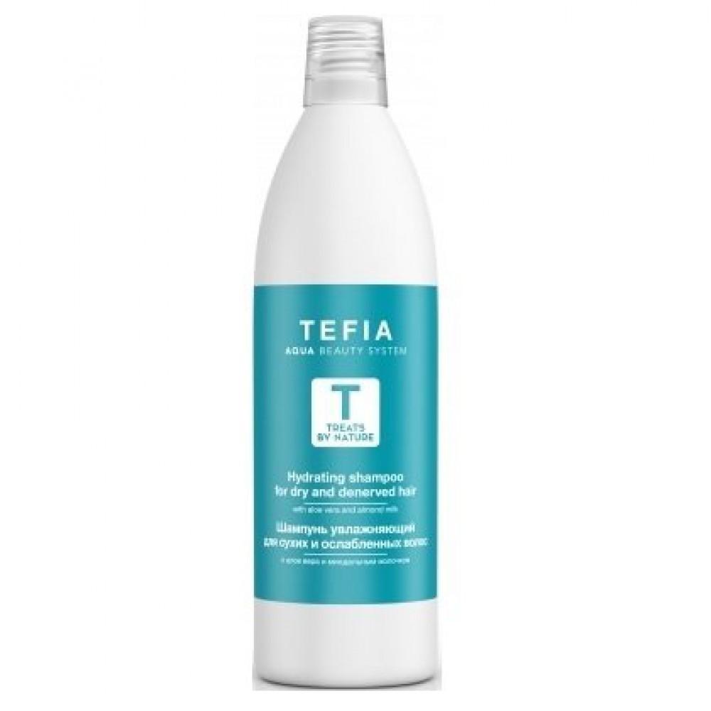 Шампунь увлажняющий для сухих и ослабленных волос с алоэ вера и миндальным молочком Treats by Nature Tefia