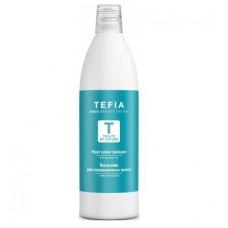 Бальзам для окрашенных волос с маслом кокоса Treats by Nature Tefia