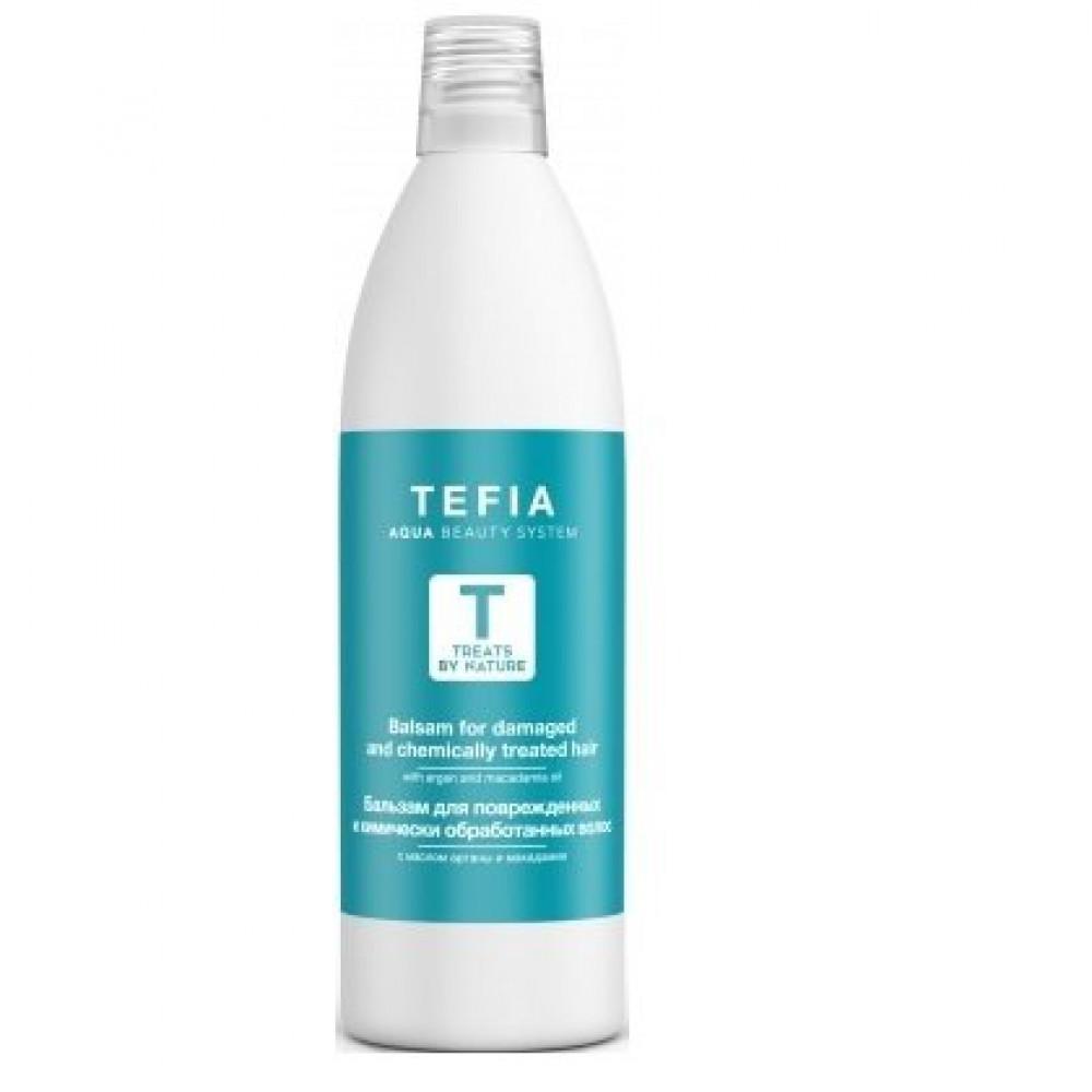Бальзам для поврежденных и химически обработанных волос с маслом арганы и макадамии Treats by Nature Tefia