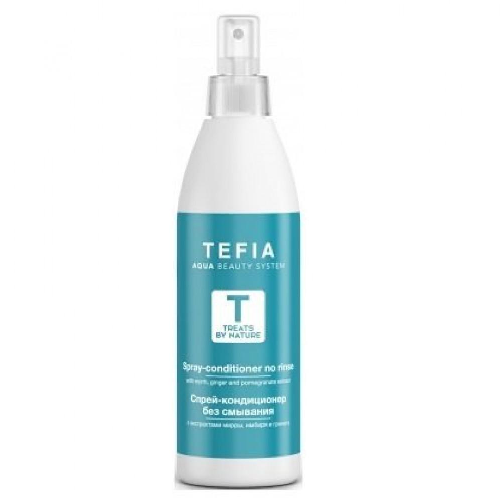 Спрей-кондиционер без смывания с экстрактами мирры, имбиря и граната Treats by Nature Tefia