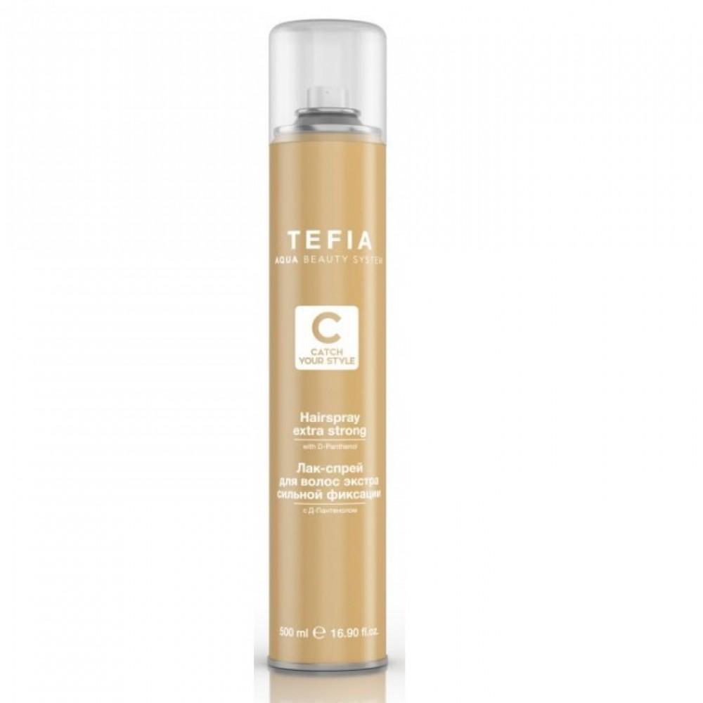 Лак-спрей для волос экстра сильной фиксации с Д-пантенолом Catch Your Style Tefia