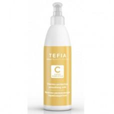 Молочко увлажняющее термозащитное Catch Your Style Tefia