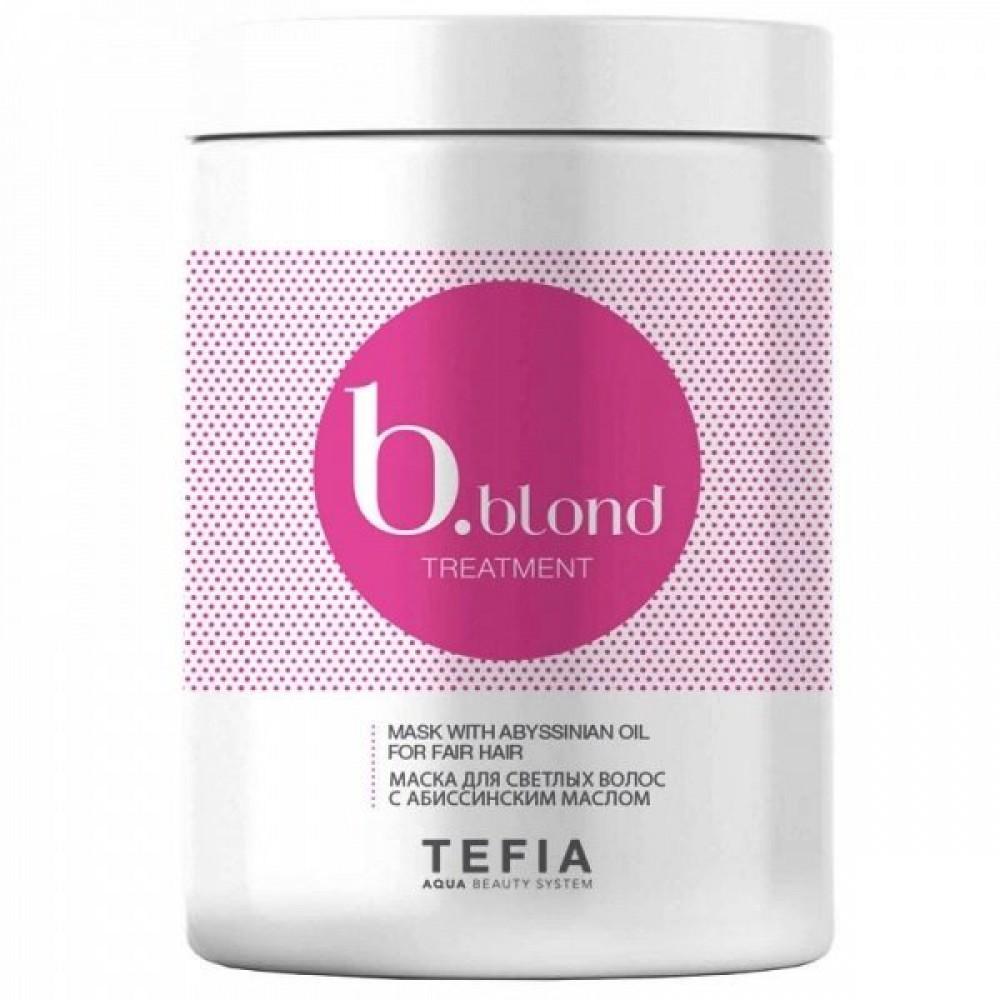 Маска для светлых волос с абиссинским маслом B.Blond Tefia