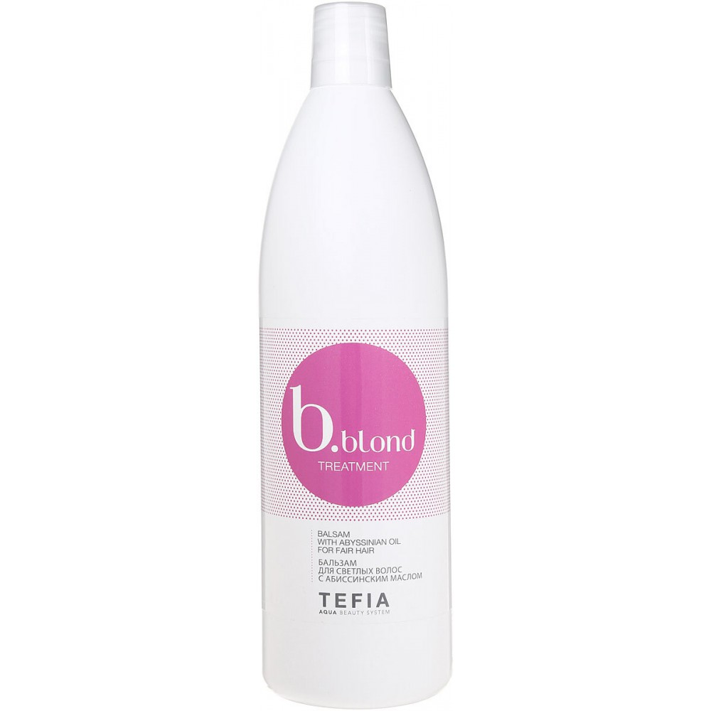Бальзам для светлых волос c абиссинским маслом B.Blond Tefia