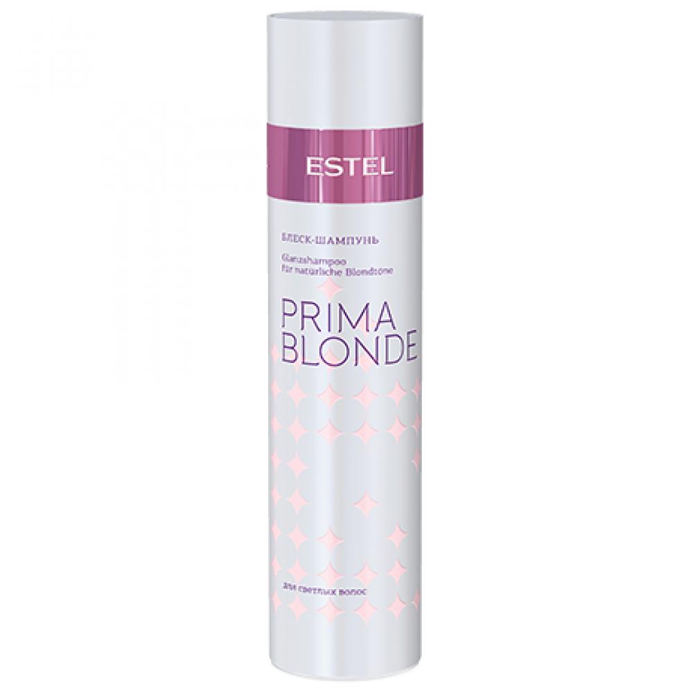 Блеск-шампунь для светлых волос Otium Prima Blonde Estel