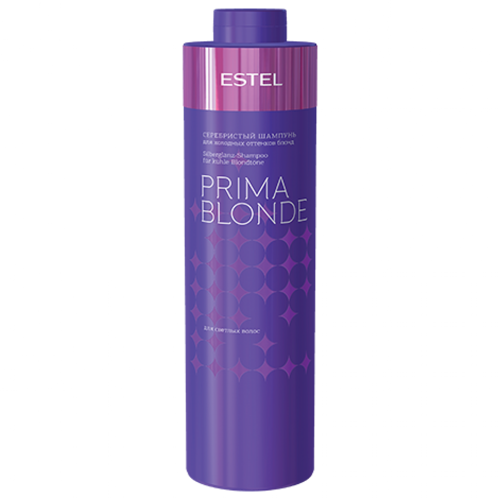 Серебристый шампунь для холодных оттенков блонд Otium Prima Blonde Estel