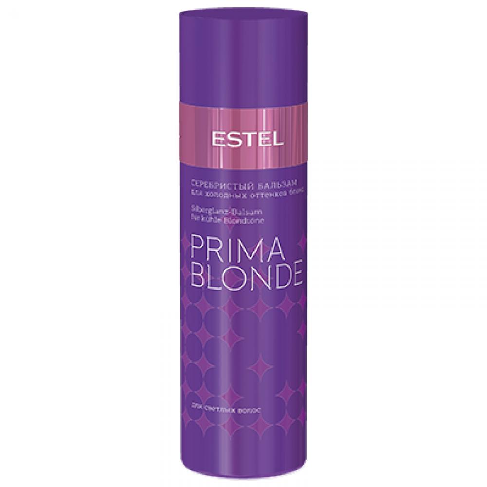 Серебристый бальзам для холодных оттенков блонд Otium Prima Blonde Estel