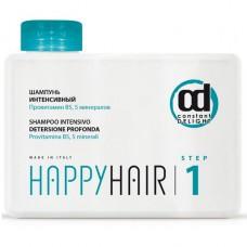 Шампунь интенсивный Happy Hair Шаг 1 Constant Delight
