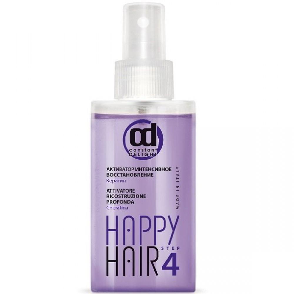 Активатор Интенсивное восстановление Happy Hair Шаг 4 Constant Delight