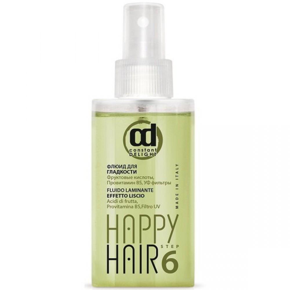 Флюид для гладкости Happy Hair Шаг 6 Constant Delight