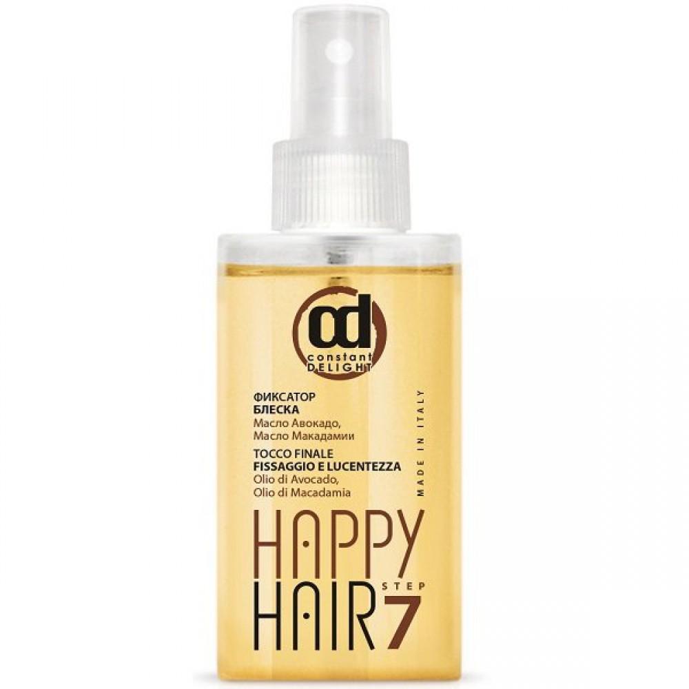 Фиксатор блеска Happy Hair Шаг 7 Constant Delight