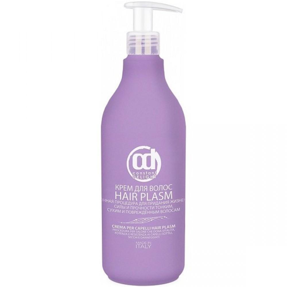 Крем для волос Constant Delight Hair Plazm
