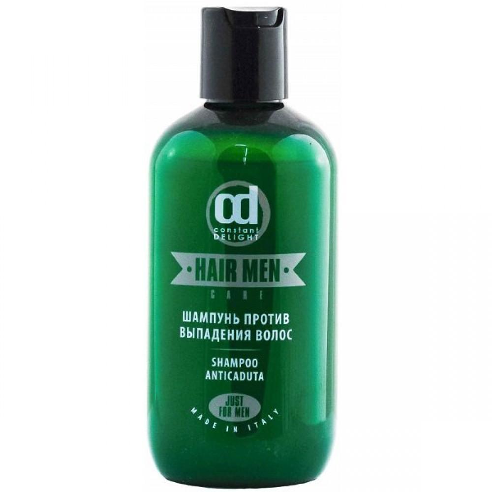 Регенерирующий шампунь против выпадения волос Barber аромат Hermes Constant Delight