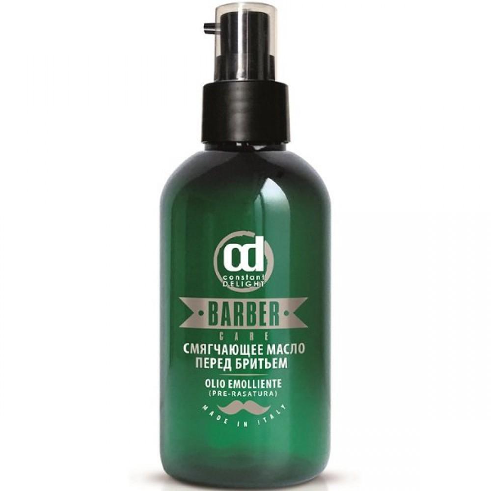 Смягчающее масло перед бритьем Barber Constant Delight