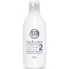 Мультивитаминная защита при осветлении и окрашивании волос Delightex Шаг 2 Constant Delight