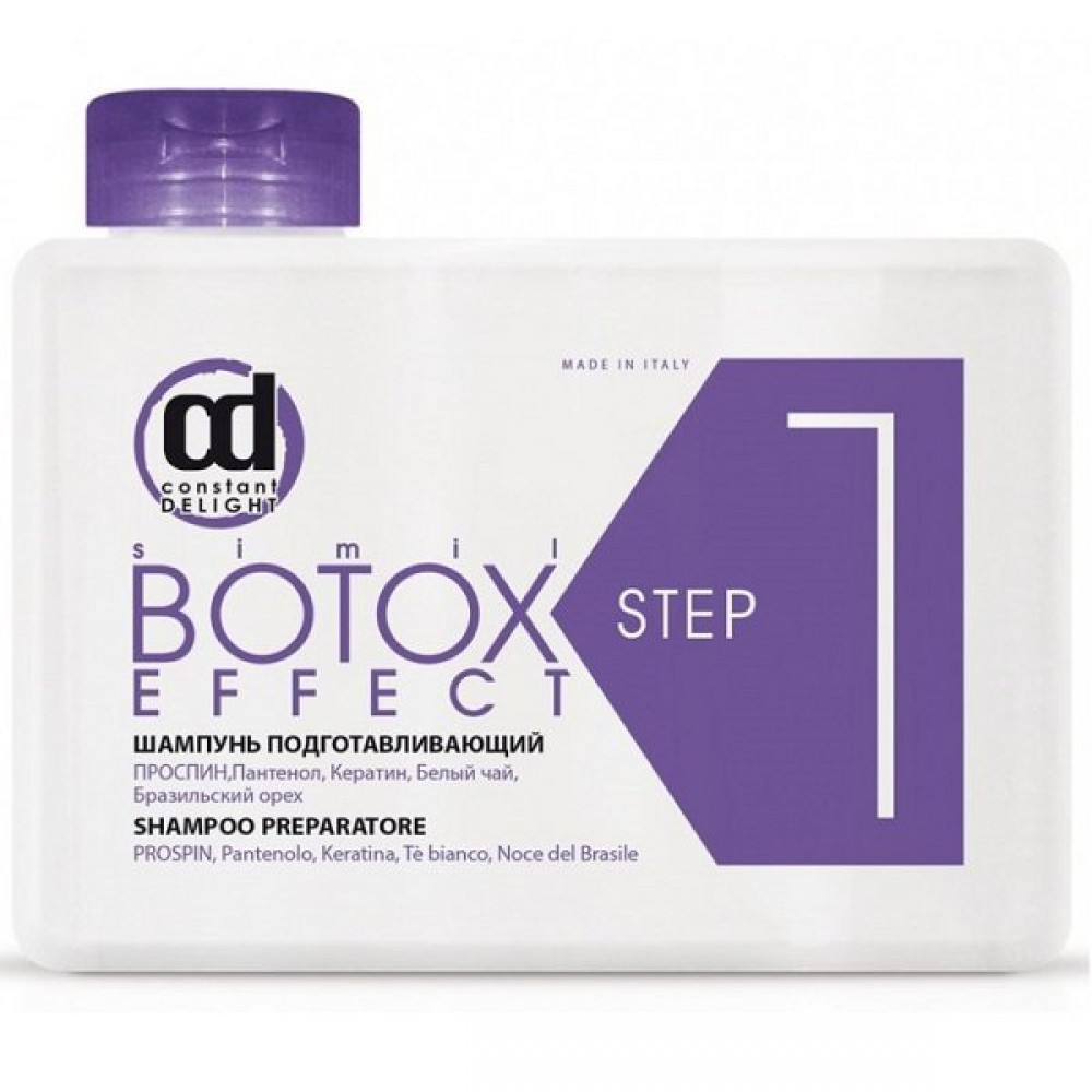 Шампунь подготавливающий Botox Effect Шаг 1 Constant Delight