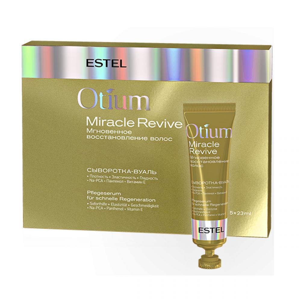 Сыворотка-вуаль «Мгновенное восстановление» Otium Miracle Revive Estel
