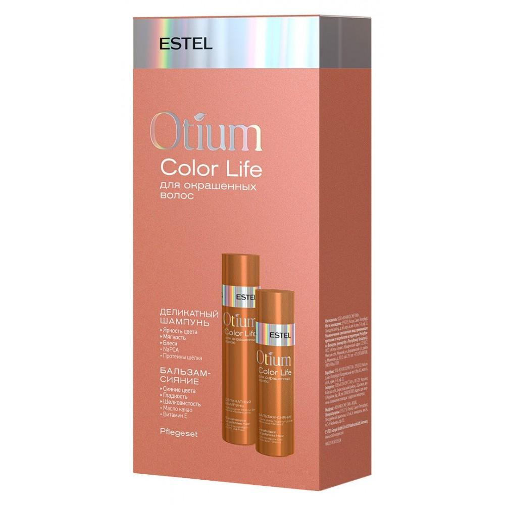Набор для окрашенных волос Otium Color Life Estel