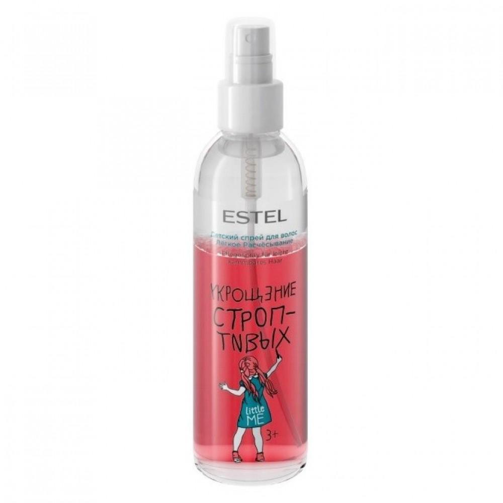 Детский спрей-сияние для волос Little Me Estel
