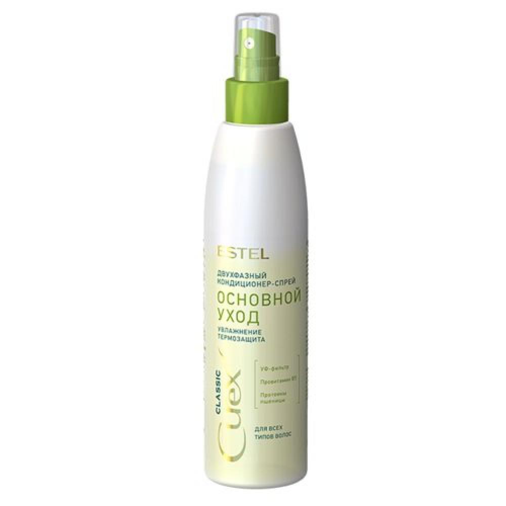 Двухфазный кондиционер-спрей Увлажнение для всех типов волос Curex Estel