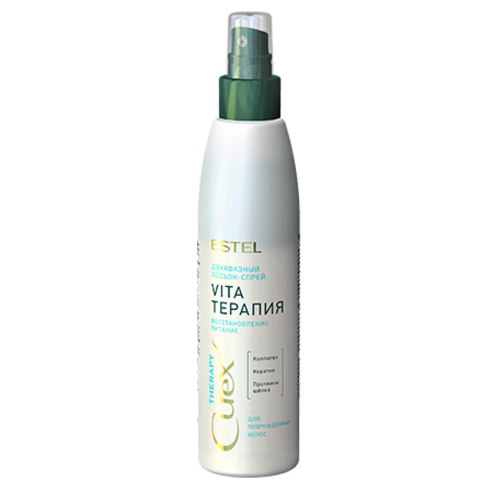 Двухфазный лосьон-спрей Интенсивное восстановление для поврежденных волос Curex Estel