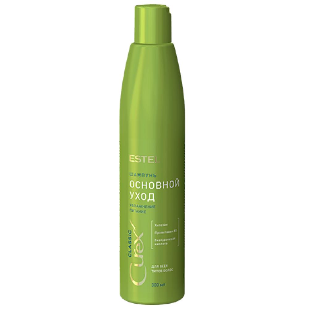 Шампунь Увлажнение и питание для всех типов волос Curex Estel