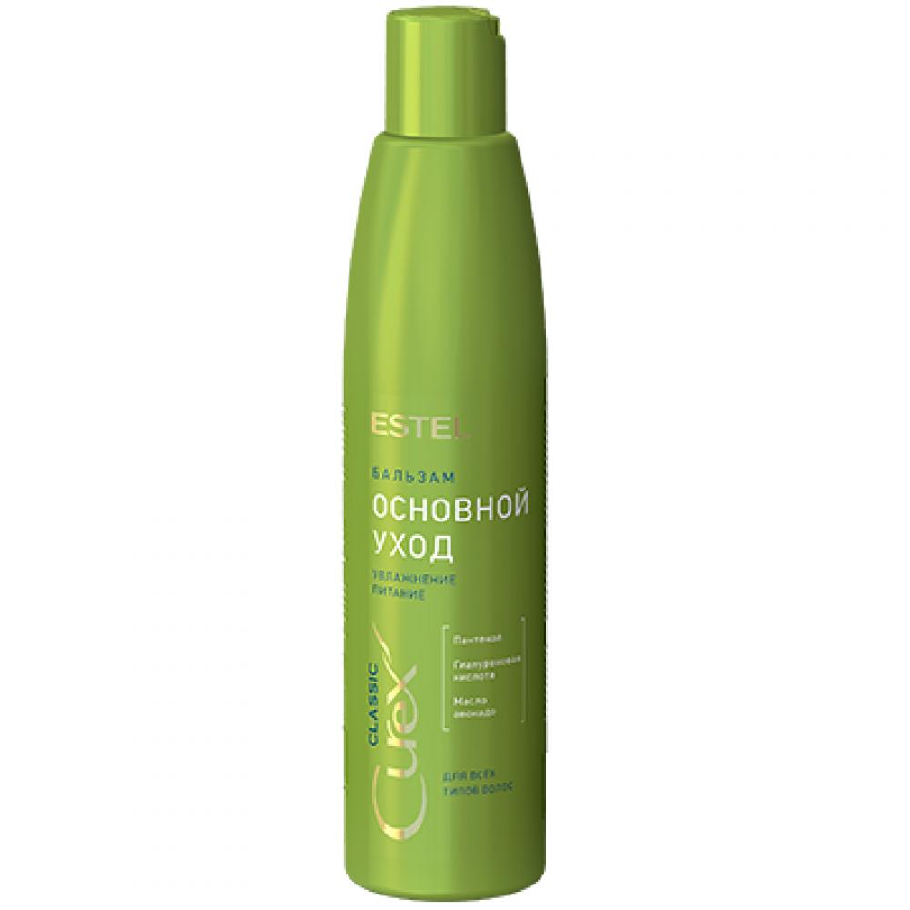 Бальзам Увлажнение и питание для всех типов волос Curex Estel