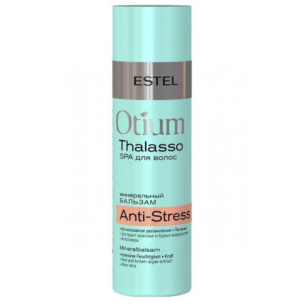 Минеральный бальзам Otium Thalasso Anti-Stress Estel