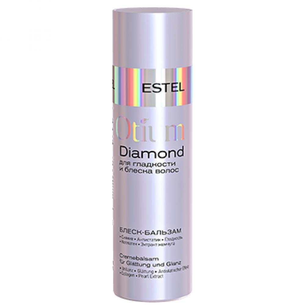 Блеск-бальзам Otium Diamond Estel
