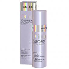Драгоценное масло для гладкости и блеска волос Otium Diamond Estel