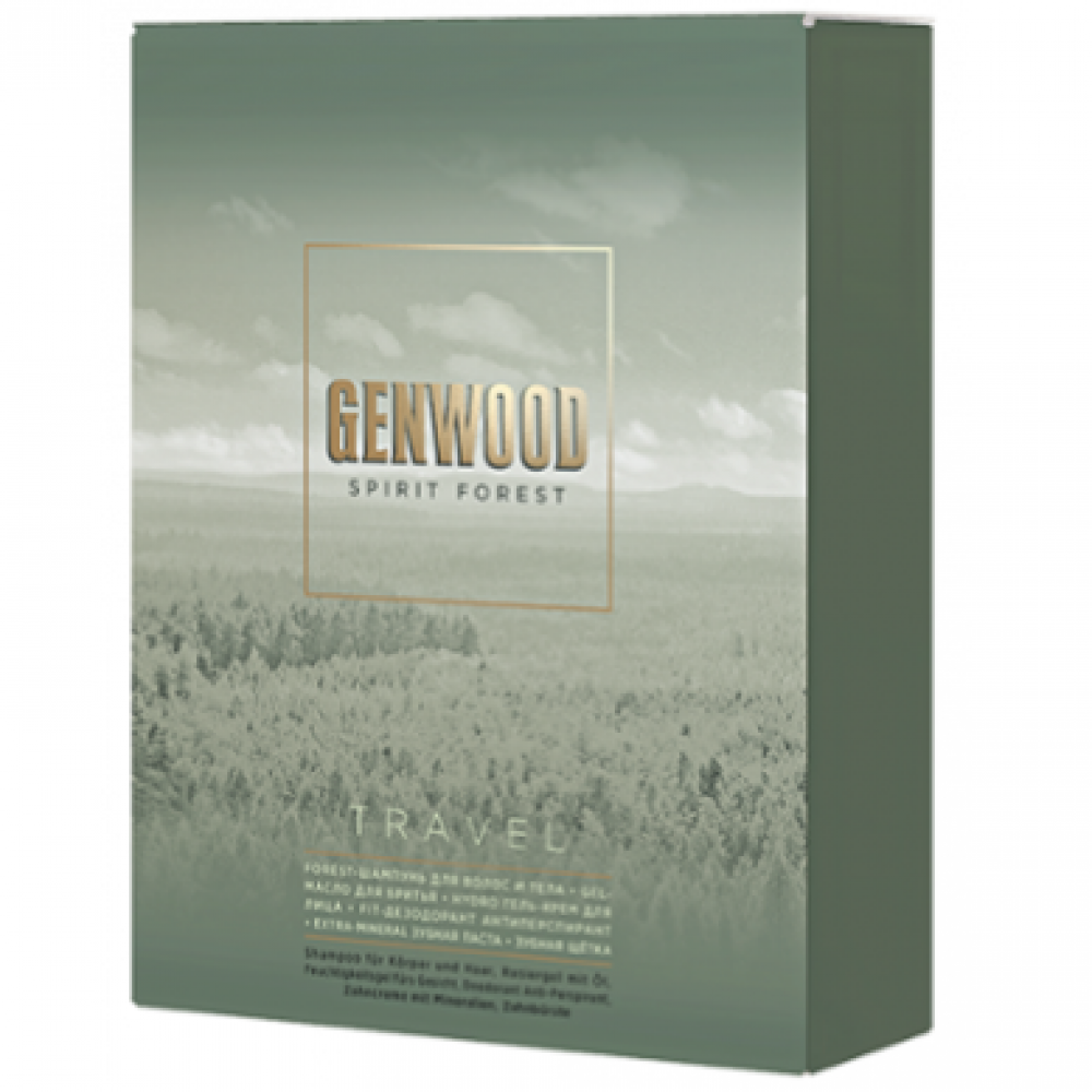 Набор Genwood Travel Estel