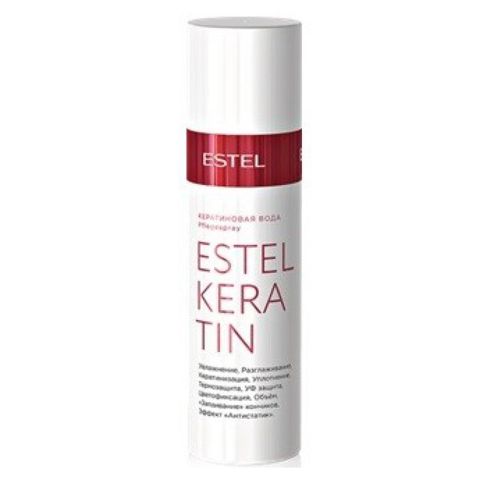 Кератиновая вода для волос Keratin Estel