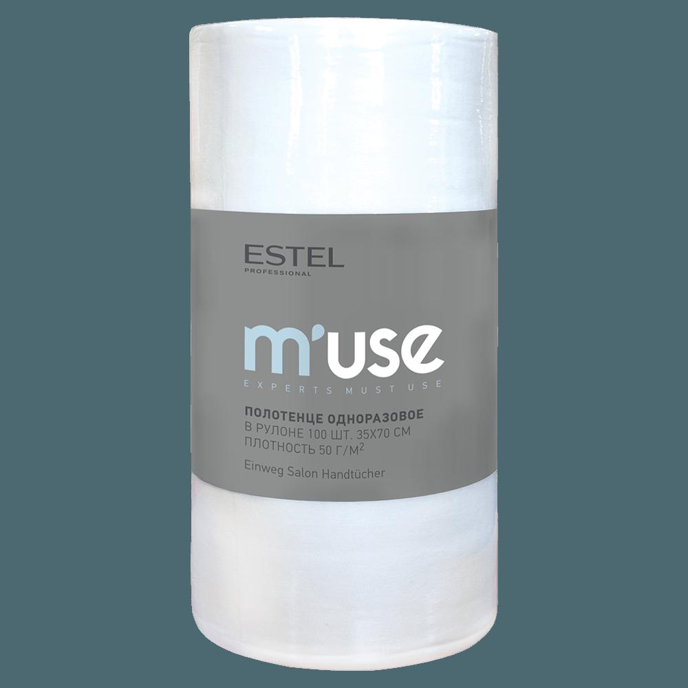 Полотенце одноразовое 35х70 см в рулонe спанлейс Estel