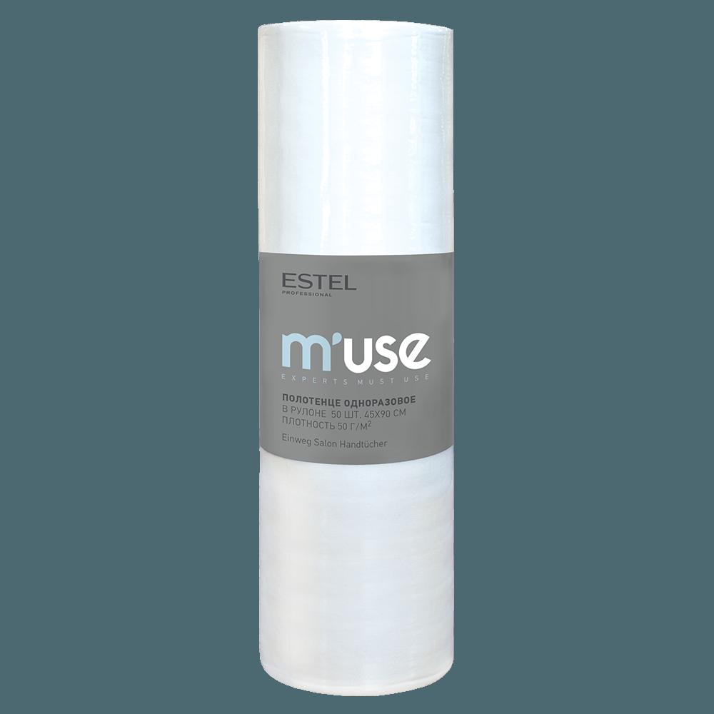 Полотенце одноразовое 45х90 см в рулонe спанлейс Estel