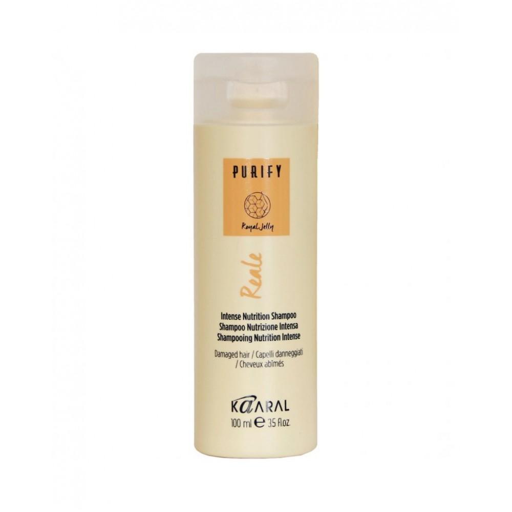 Восстанавливающий шампунь для поврежденных волос Purify Reale Intense Nutrition Shampoo Kaaral
